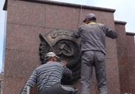 В Житомирі демонтували Орден Червоного Прапора на Соборному Майдані
