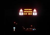 Київська фірма за 2 мільйони рік мірятиме температуру на житомирському відрізку дороги Київ-Чоп