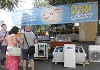 Ярмарок енергоефективності відбувся у Житомирі