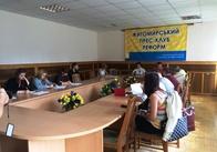 """У """"Фавориті"""" заявляють про непрозорі тендери Управління капітального будівництва Житомирської міської ради"""