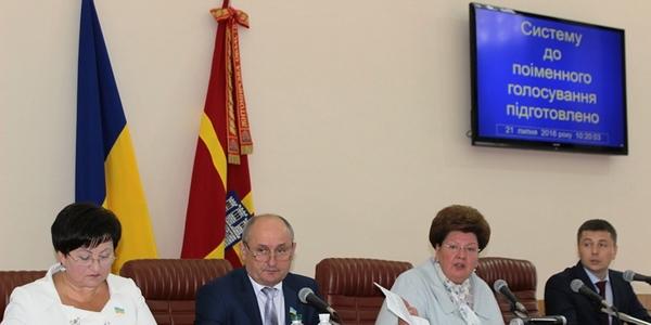 Обласна рада призначила декілька нових директорів комунальних закладів