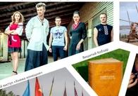 У Житомирі розігрують безкоштовний підвіз на Фестиваль Льону в Стремигород 27 серпня