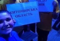Школярка із Житомира зайняла призове місце національного етапу Міжнародного конкурсу науково-технічної творчості. Фото