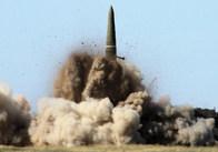Через порушення Росією угоди про ліквідацію ракет США вперше за 16 років скликає переговори