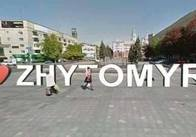 У Житомирі пропонують встановити арт-об'єкт «I love Zhytomyr»