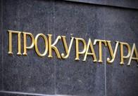 Прокуратура та поліція провели обшуки на території продовольчих складів Міністерства оборони України у Житомирі