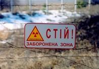 З початку року прикордонники Житомирського загону затримали 86 сталкерів