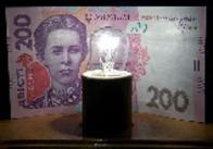 З 1 квітня житомиряни платитимуть за електроенергію на 15% більше