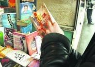 В Житомире прокуратурой установлены многочисленные нарушения Закона Украины «О защите общественной морали»