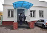 Форест сходив на допит за пропаганду комуністичного режиму