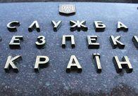 У СБУ назвали дату дестабілізації Кремлем ситуації в Україні