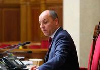 Верховна Рада розгляне бюджет на 2017 рік у грудні - Парубій