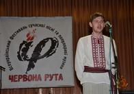 """Завершився відбірковий етап """"Червоної рути"""" у Житомирській області. Фото"""
