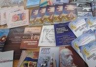 На Житомирщині визначили «Кращу книгу року 2016»
