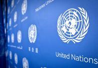 ООН визнало окупацію Криму та назвало Росію окупантом
