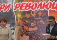 Виставку «Три революції» відкрили у Житомирі