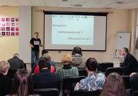 У Житомирі діє школа інформаційної культури