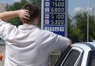 Из-за нового Налогового кодекса бензин в Житомире подорожает на 50 копеек. Авто-мото новости Житомира.