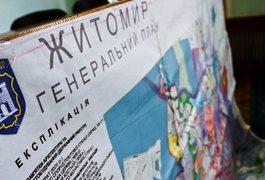 Міська рада затвердила новий Генеральний план Житомира
