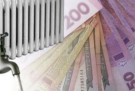 """Середня ціна за """"комуналку"""" у жовтні на Житомирщині становила 626 гривень"""