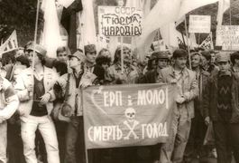 """25 років тому українці сказали """"так"""" своїй незалежності"""