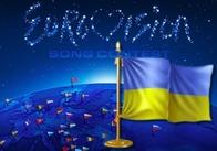 Фінал Євробачення-2017 відбудеться 13 травня у Києві