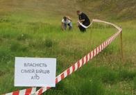 На Житомирщині для учасників АТО зарезервували понад 8600 гектарів земель для передачі у власність