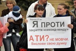 Борьба за секонд-хенд: житомирские предприниматели пикетируют власть (видео, фото). Скандалы Житомира.