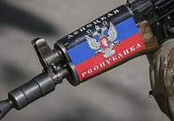 На Житомирщині взяли під варту інформатора донецьких бойовиків