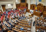 Два нардепа із Житомирщини увійшли в десятку ефективних парламентарів