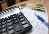 """Середній розмір субсидії за """"комуналку"""" у листопаді становив 1268 грн"""