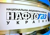 """На Вінниччині у власному будинку застрелився екс-заступник голови НАК """"Нафтогаз України"""""""