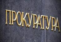 На Житомирщині прокуратура заявила позов про припинення незаконного користування 8 га лісу із мізерною платою