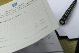 На Житомирщині прокуратура відкрила справу на чиновника Держгеокадастру
