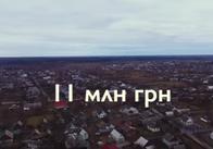На Житомирщині показали відеоролик про успіхи територіальних громад
