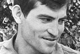 6 січня народився видатний український письменник Василь Стус.ВІДЕО