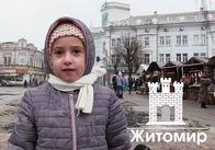 Діти з усієї України привітали воїнів із Різдвом. Відео
