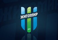 """МФК """"Житомир"""" стартує з наступного тижня на Київщині"""