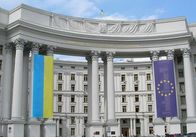 Черговий таймлайн від МЗС: скасування віз для громадян України буде ухвалене навесні
