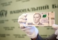 Причини падіння української валюти та перспективи її стабілізації