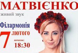 Тоня Матвієнко після декрету виступить у Житомирі