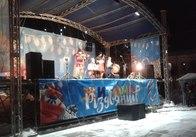 У Житомирі на майдані Корольова відбувся Щедрий вечір «Folkfest»