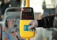 ВР дала добро на реалізацію електронного квитка у міському транспорті