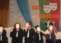 """У Житомирі діти з особливими потребами продемонструють """"Театр без кордонів"""""""