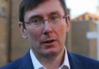 Луценко показав докази того, що Янукович просив Росію ввести війська