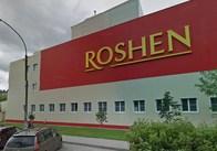 Він це зробив - Roshen закриває свою фабрику у Росії