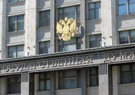 Знову за старе: у Держдумі РФ виступили з територіальними претензіями до Казахстану та України