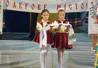 Славний вільнодумний Олевськ у Житомирі продемонстрував свою культурну велич