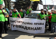АвтоМайдан дав Януковичу місяць, щоб позбутися Уряду Азарова