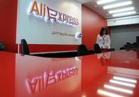 Китайський AliExpress відміняє для українців безкотштовну доставку